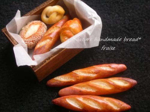 パン4種4