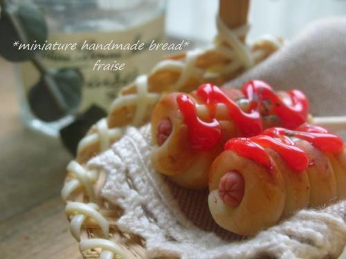 ミニウインナーロールパン1
