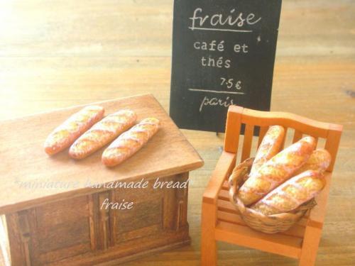 フランスパン30