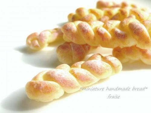 編みこみパン1