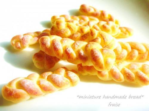 編みこみパン2