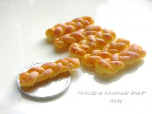 編みこみパン3