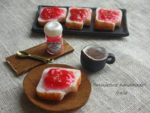 いちごジャム食パン1