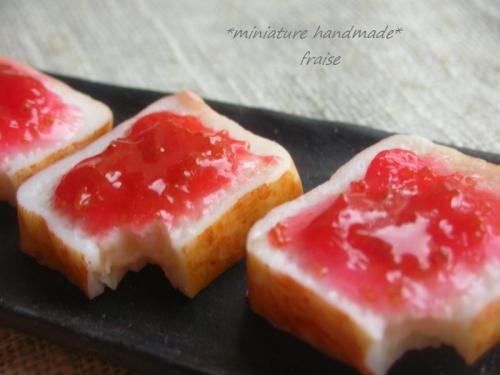 いちごジャム食パン2
