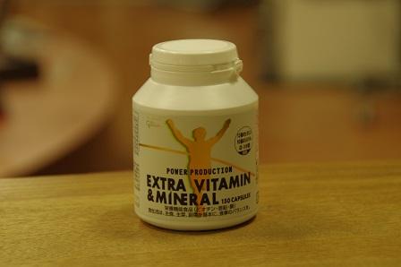 エクストラ ビタミン&ミネラル