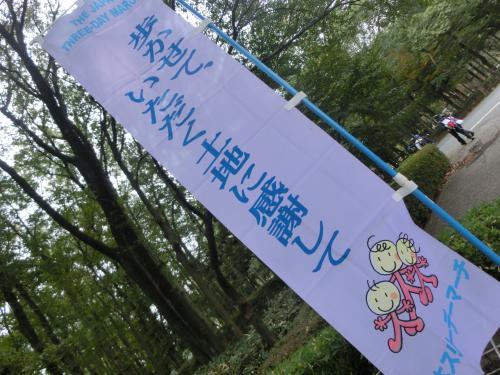 譌・譛ャ繧ケ繝ェ繝シ繝・・繝槭・繝・007_convert_20131103203521