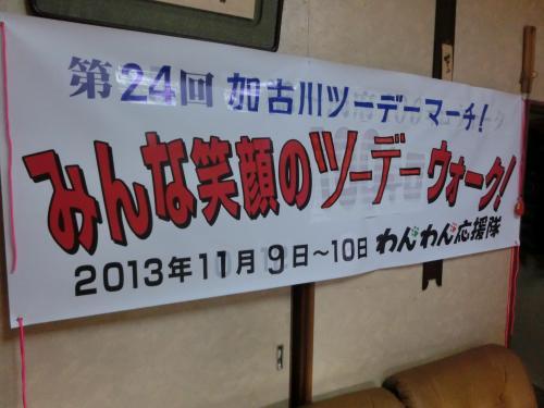 雋縺代↑縺・〒縲€謠コ繧後k諠ウ縺・001_convert_20131108175459