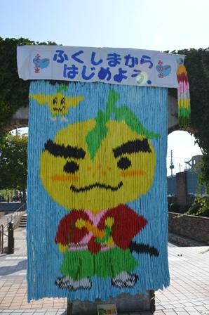gotouchi-1.jpg