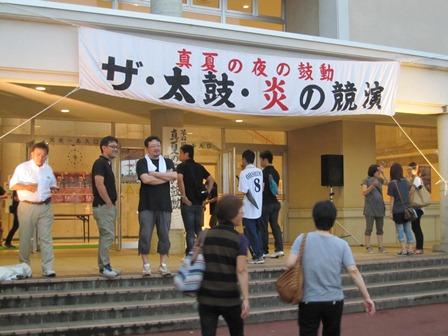 yabuki-12.jpg