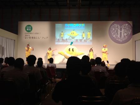 yoi-3.jpg