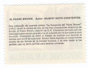ブラウン裏