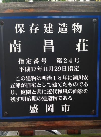 5_2013091300100868b.jpg