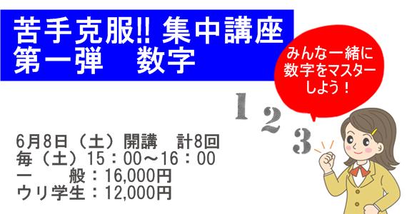 20130516_red_ballon_uri_base_123copy.png