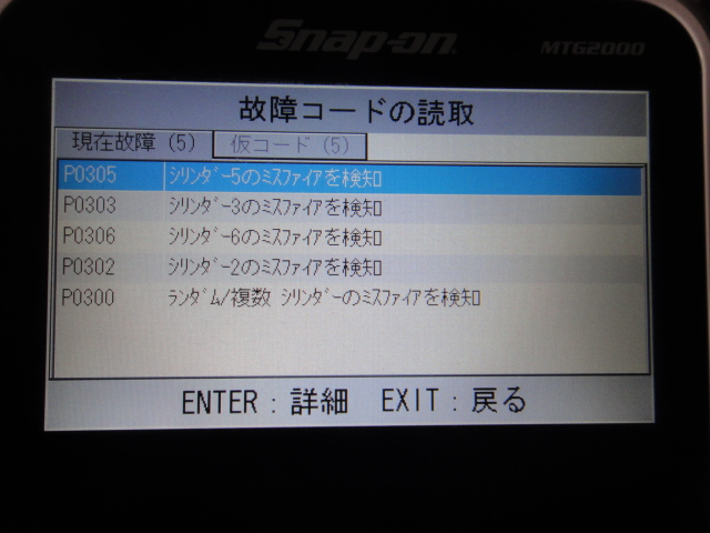 DSC03169.jpg
