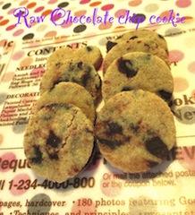 チョコクッキチョコクッキー1
