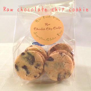 チョコクッキーnew