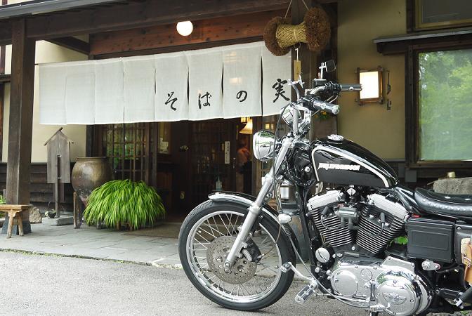 2013_0731戸田別館 0028