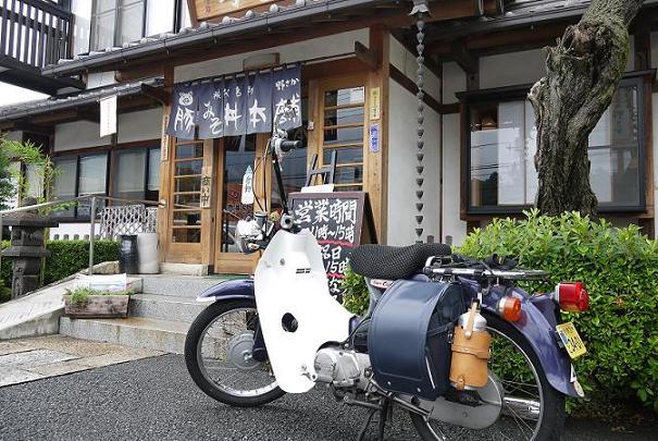 2013_0806戸田別館 0006