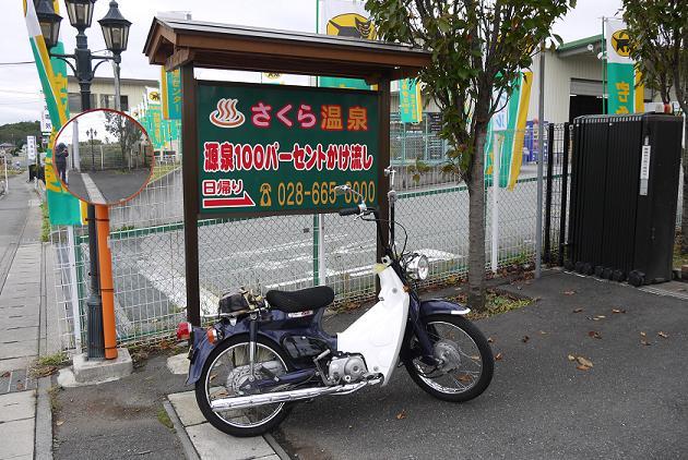 2013_1021戸田別館 0053