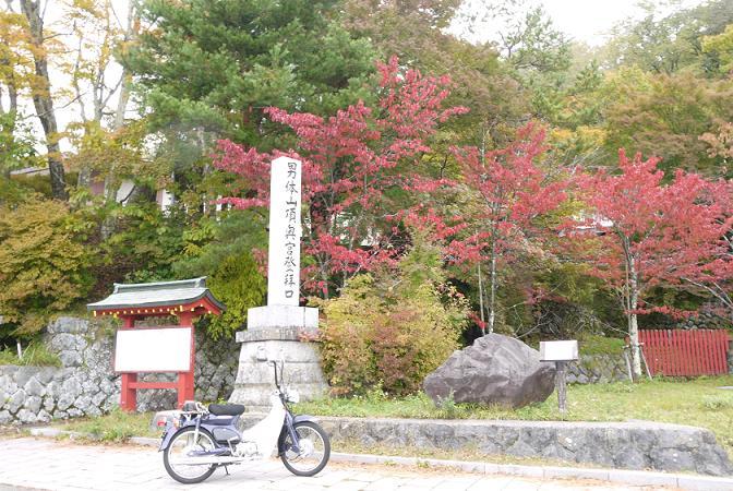 2013_1021戸田別館 0046