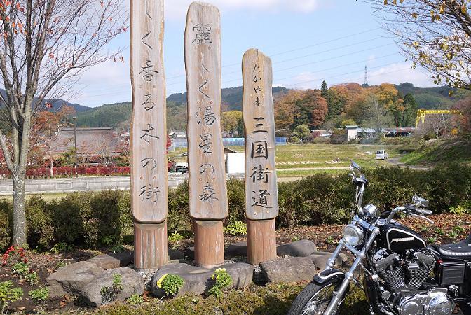 2013_1105戸田別館 0004