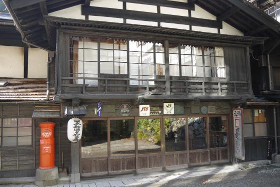 2013_1105戸田別館 0017
