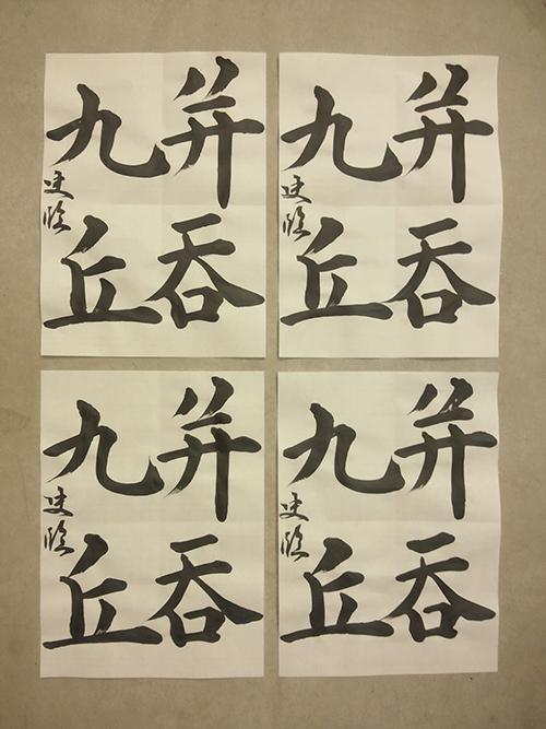 20130513_rin_kousi_1.jpg