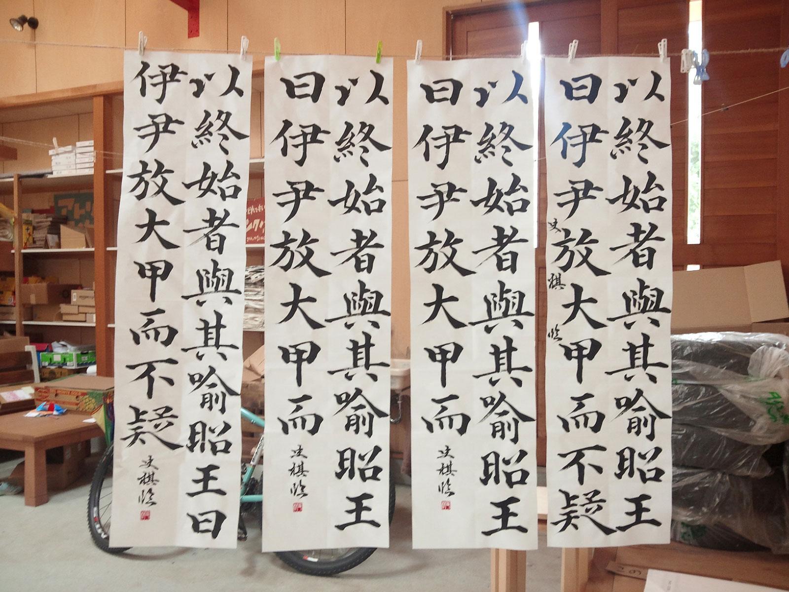 20130514_rin_gakkiron_1.jpg