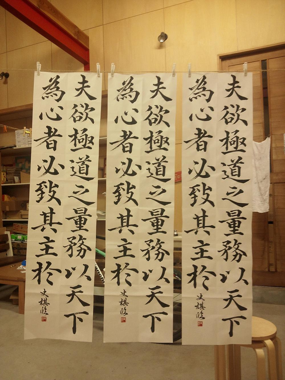 20130520_rin_gakkiron_1.jpg