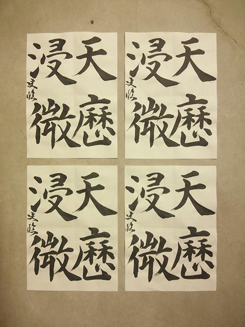 20130622_rin_koshi_1.jpg