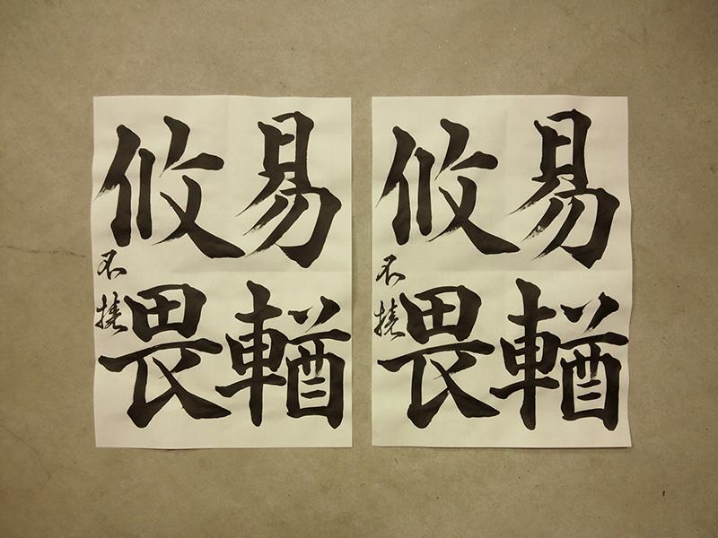 20130717_senjimon_kai_1.jpg