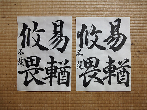 20130721_sen.jpg
