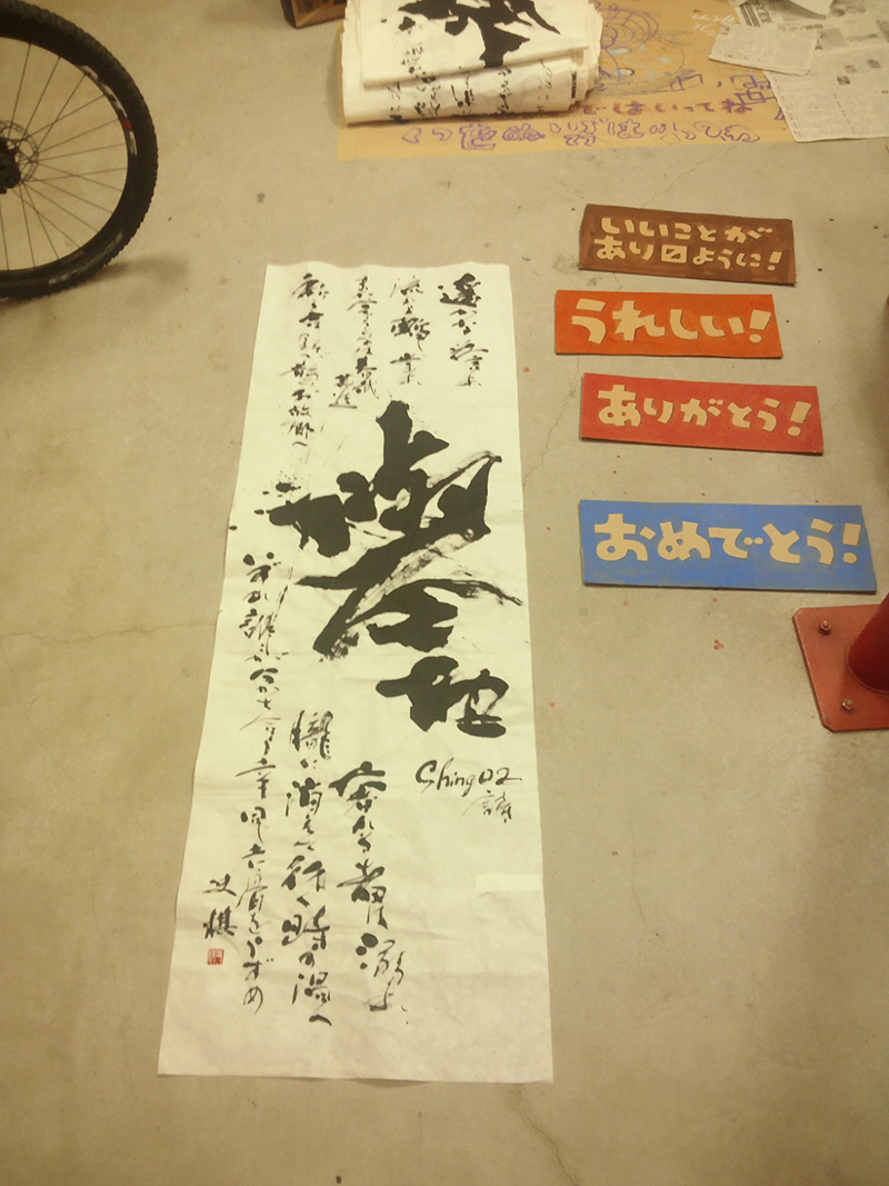 20130725_homare_tomi_s.jpg