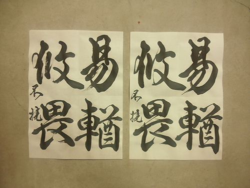 20130731_senjimon_gyo_1.jpg