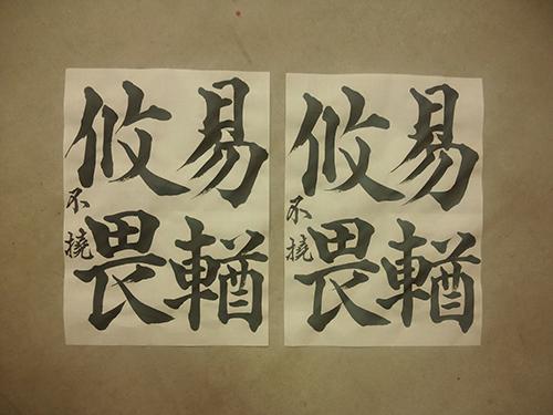 20130731_senjimon_kai_1.jpg
