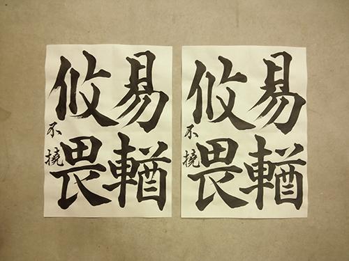 20130802_senjimon_kai_1.jpg