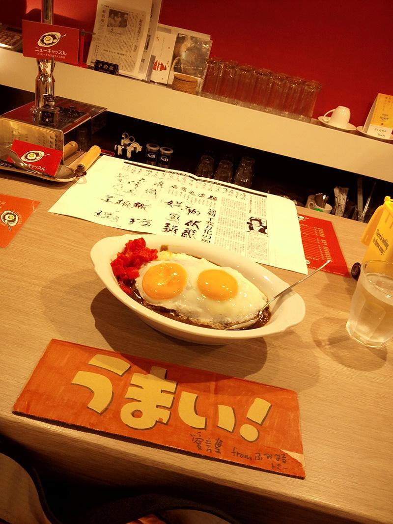 20130913_nc3.jpg