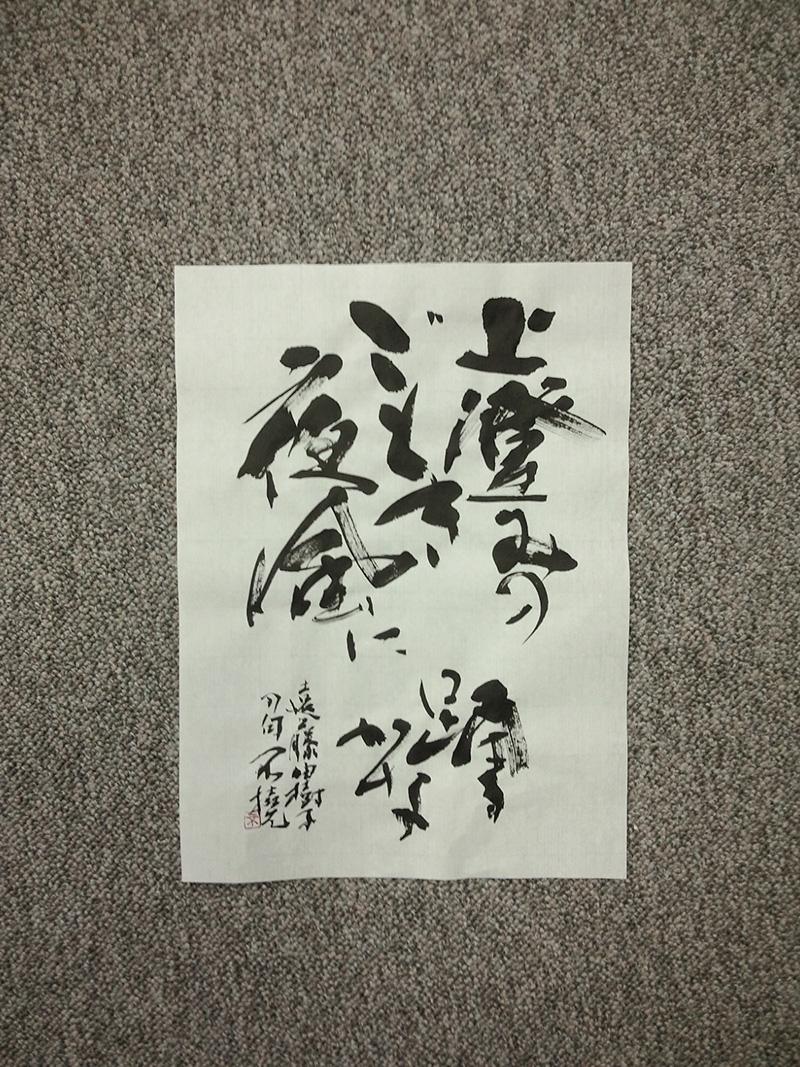 20131014_shibun_sen.jpg