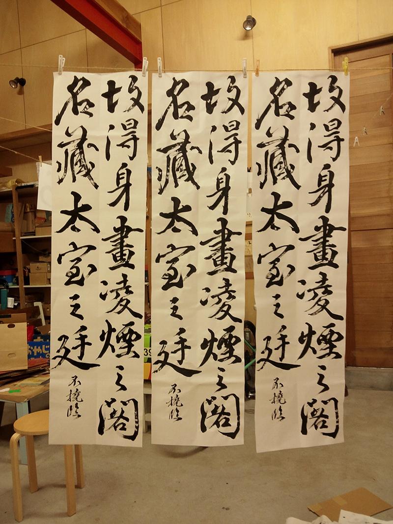 20131118_rin_sozaibunko_1.jpg
