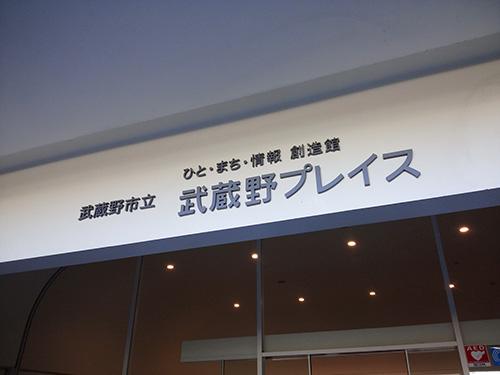 20131121_3.jpg