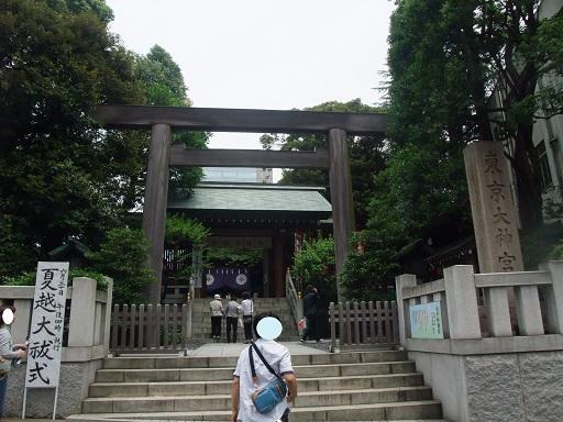 6-26東京大神宮