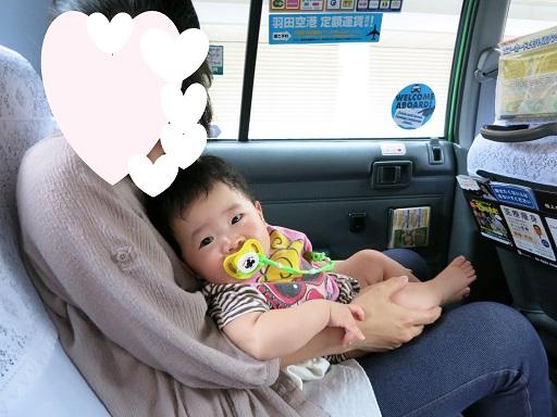 9-16タクシー1