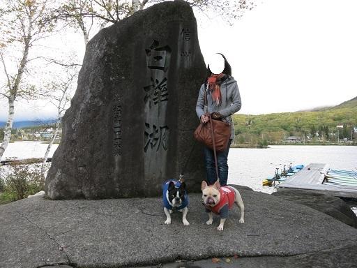 10-28白樺湖ママとふるうた