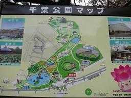11-23公園マップ