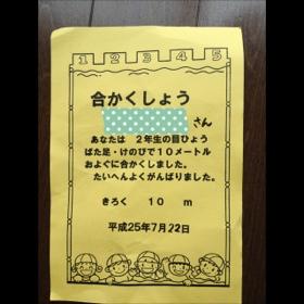 fc2blog_2013072215313437d.jpg