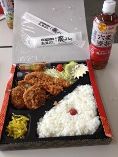 藤よし弁当