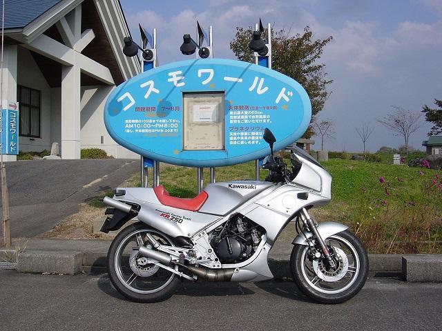 KR250Ⅱ