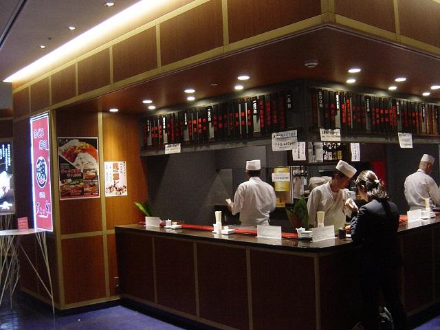 羽田まぐろ寿司店