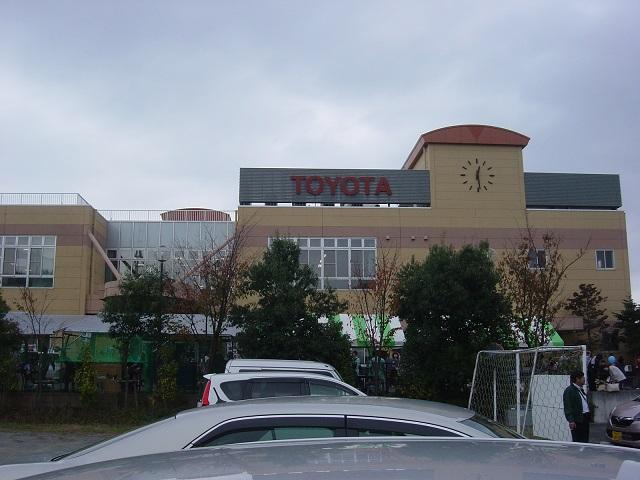 トヨタ学園