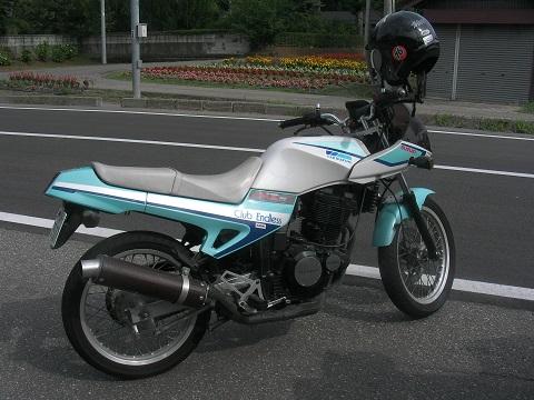 NX250.jpg